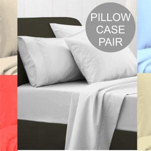 EGYPTIAN 200 pillowcases colours